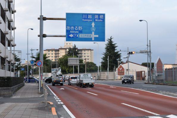 国道16号線スタディーズ – web青い弓